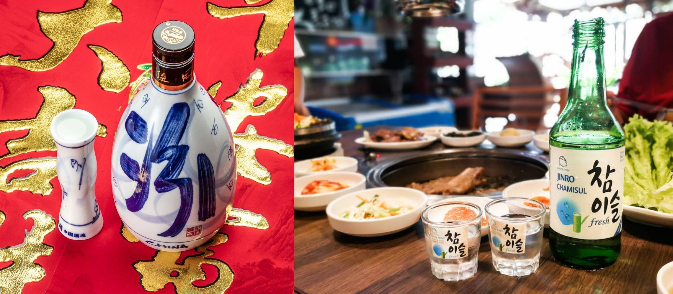 Photo for: How Asian Spirits Are Looking To Make Their Way Around The World