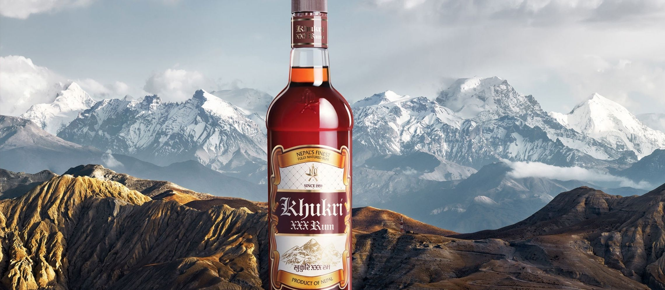 Photo for:  The Nepal Distilleries Pvt Ltd- Makers Of The Finest Rum From Top Of The World